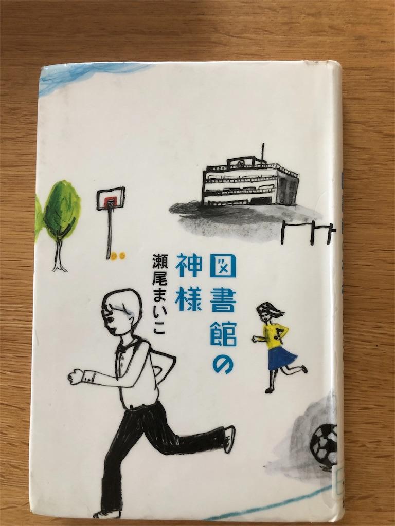 f:id:kazuyoshisan:20190521082820j:image