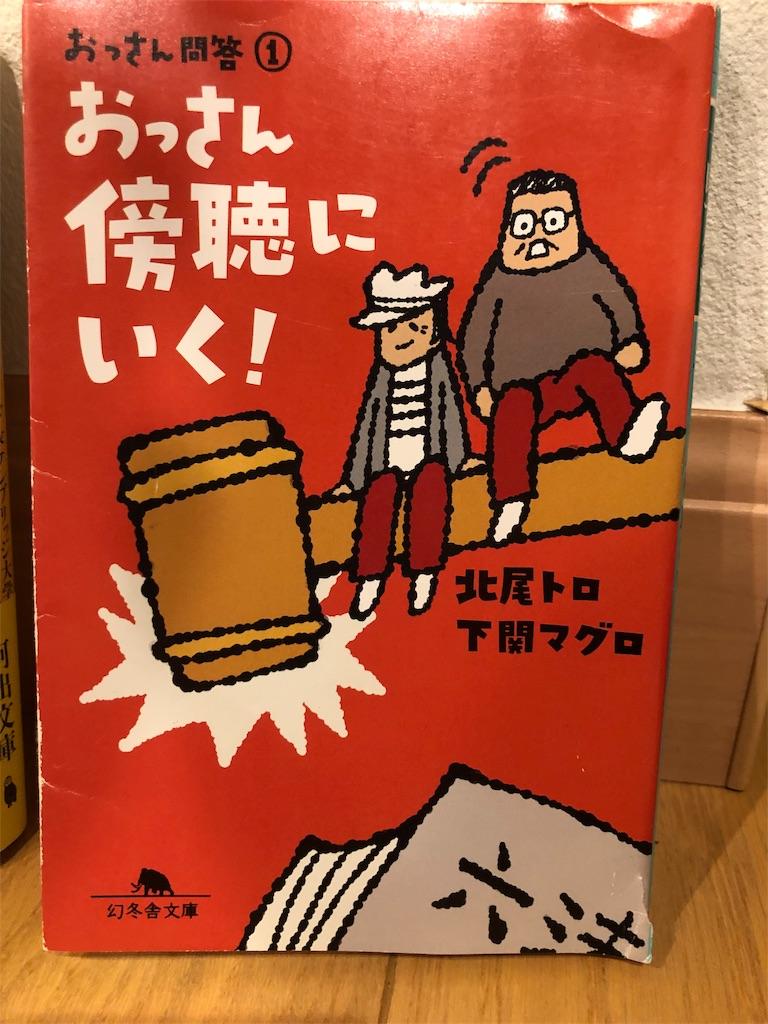 f:id:kazuyoshisan:20190521084818j:image