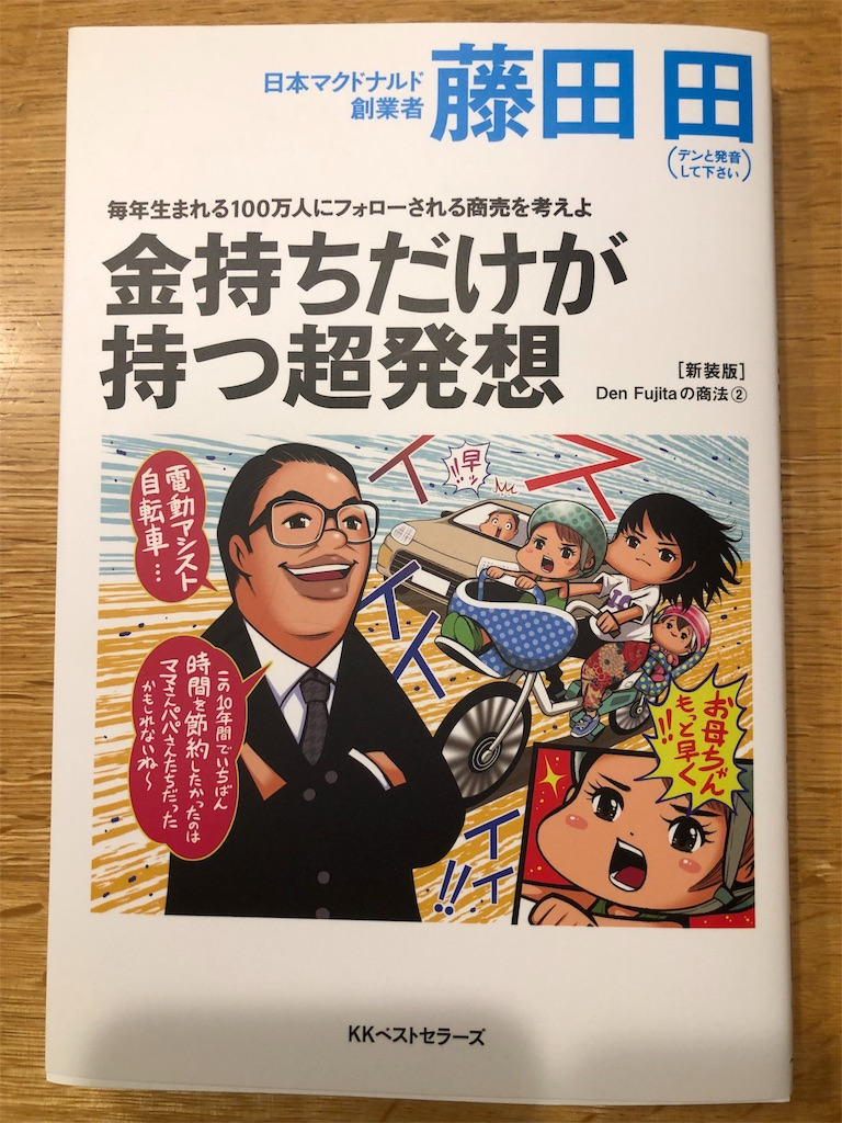 f:id:kazuyoshisan:20190521115006j:image