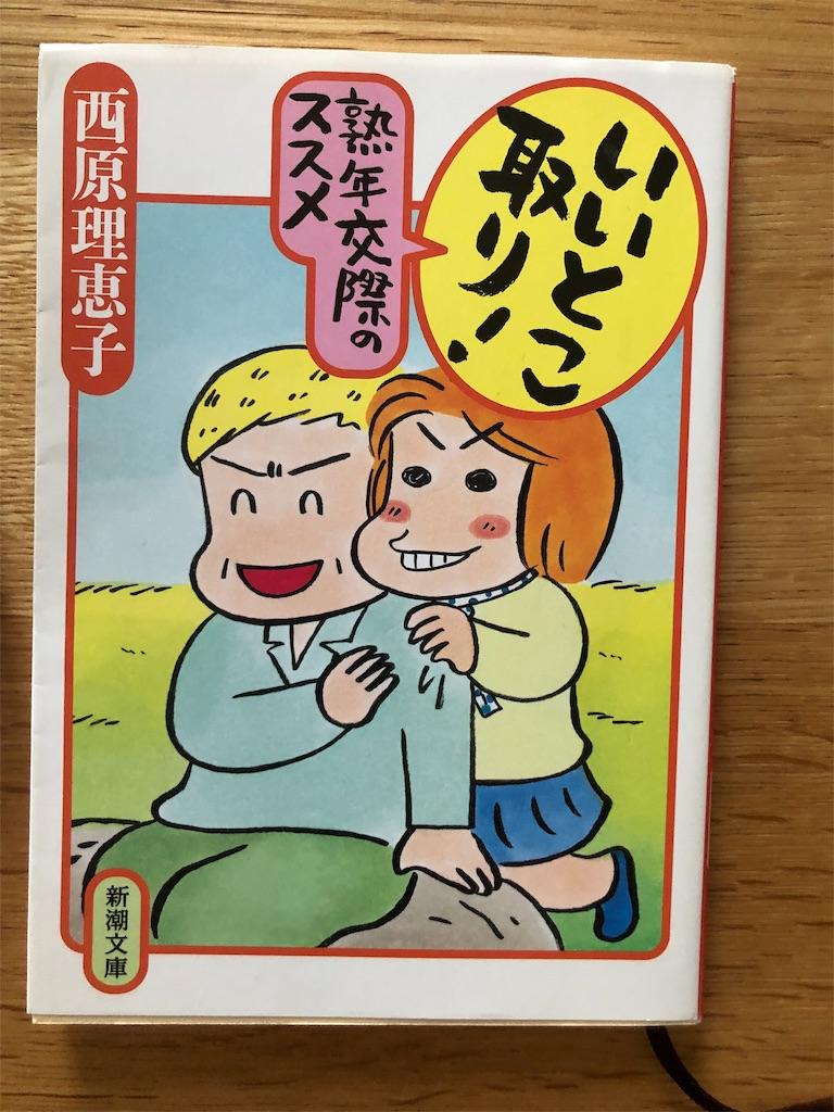 f:id:kazuyoshisan:20190527172625j:image