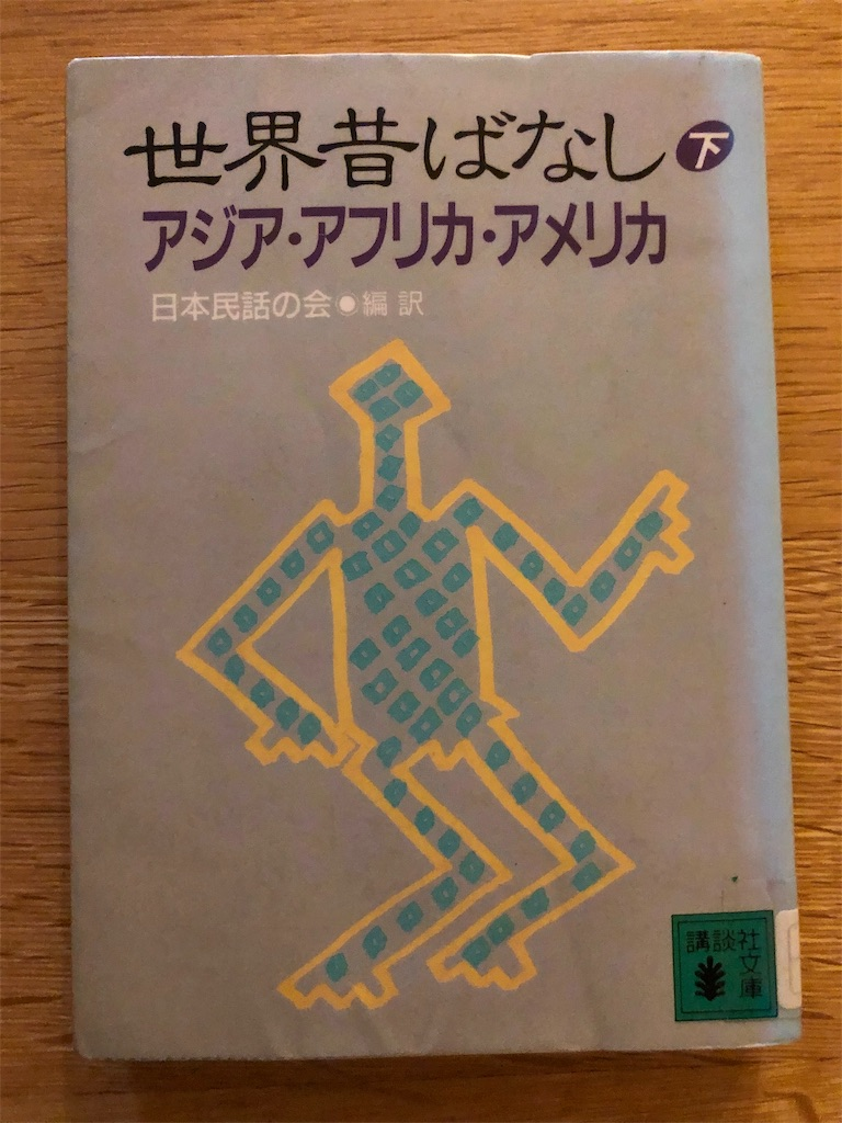 f:id:kazuyoshisan:20190527173036j:image