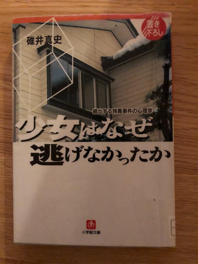 f:id:kazuyoshisan:20190527173226j:image