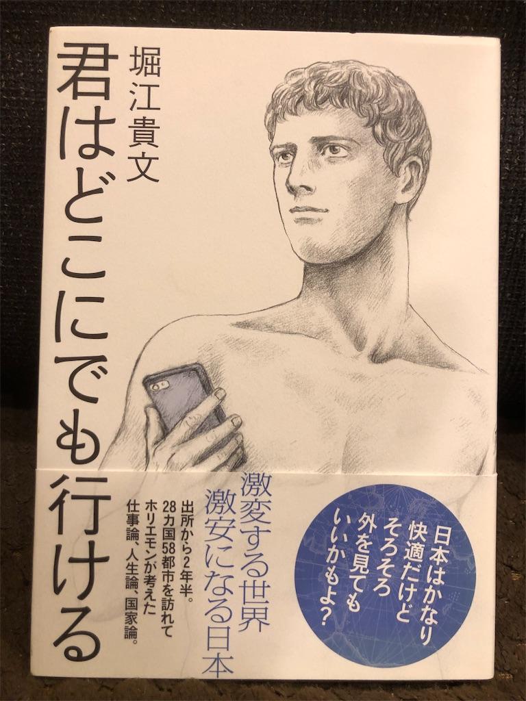 f:id:kazuyoshisan:20190602222319j:image