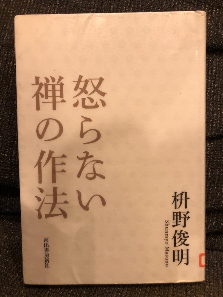f:id:kazuyoshisan:20190605121839j:image