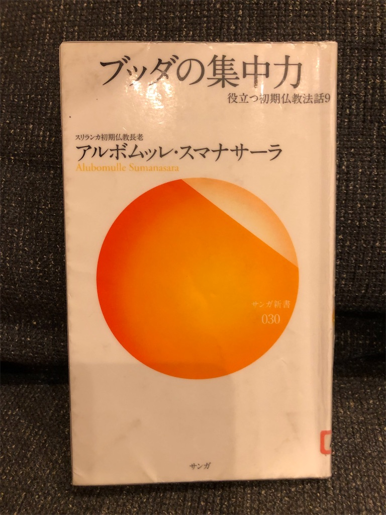 f:id:kazuyoshisan:20190608214116j:image