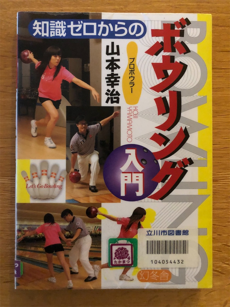f:id:kazuyoshisan:20190609153206j:image