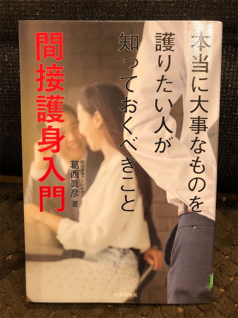 f:id:kazuyoshisan:20190612141256j:image