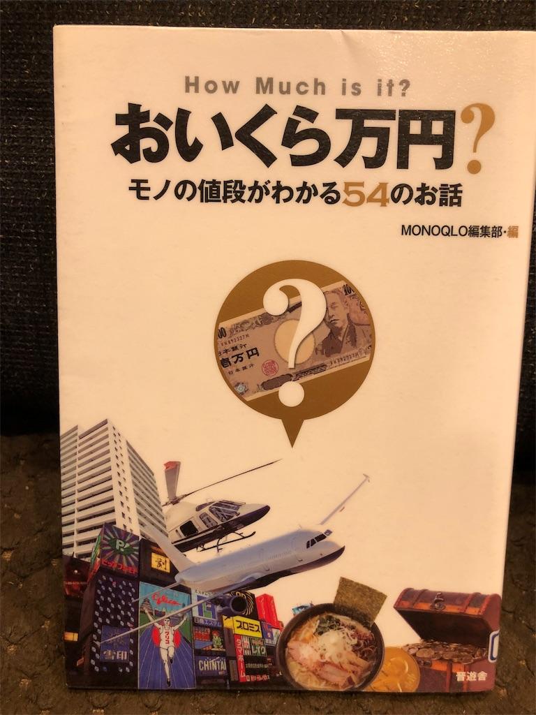 f:id:kazuyoshisan:20190614213905j:image
