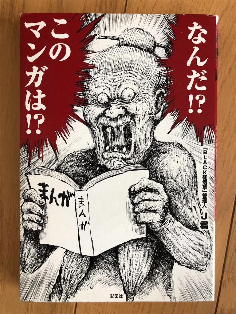 f:id:kazuyoshisan:20190616093426j:image