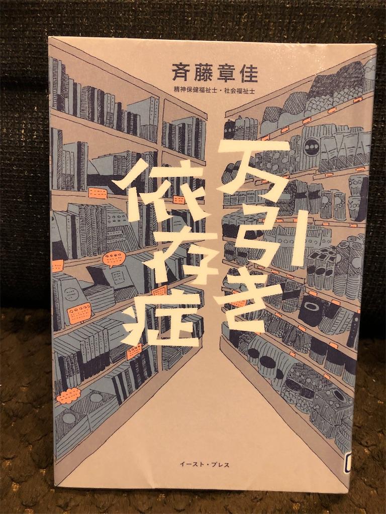 f:id:kazuyoshisan:20190618175944j:image