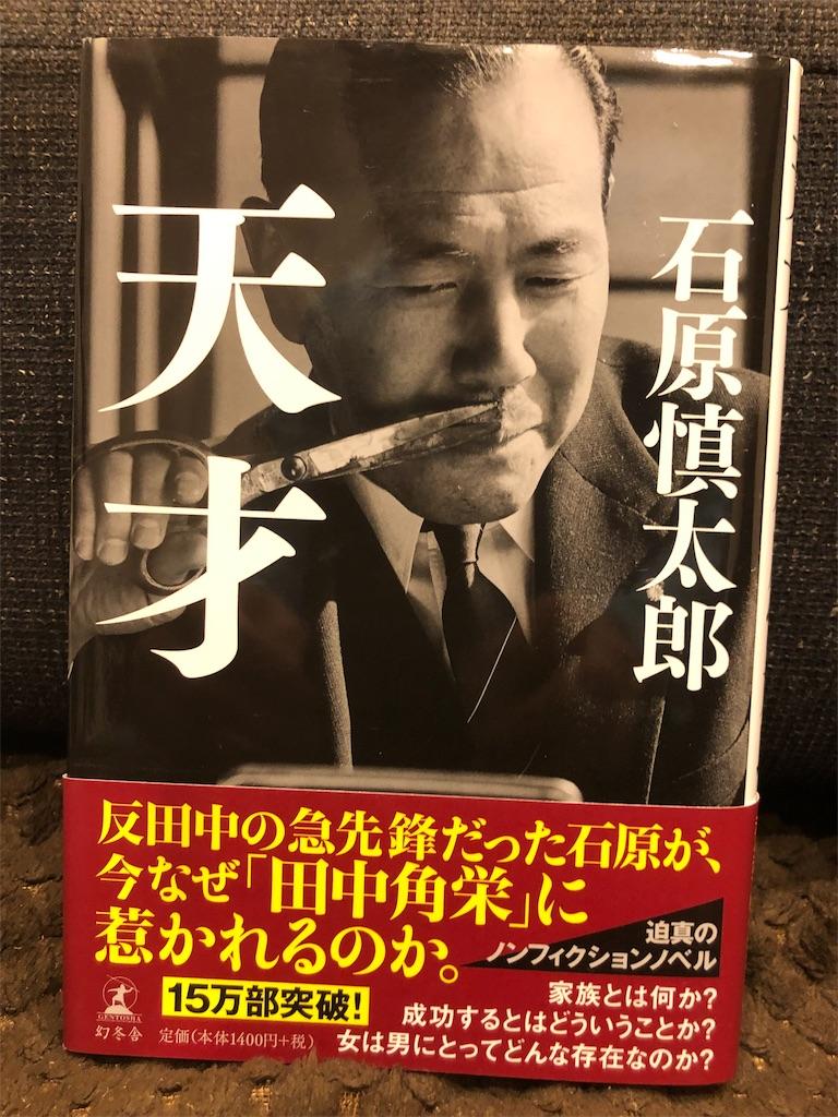 f:id:kazuyoshisan:20190625112340j:image