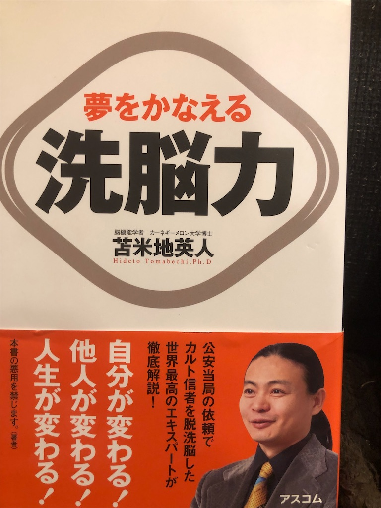 f:id:kazuyoshisan:20190625121853j:image