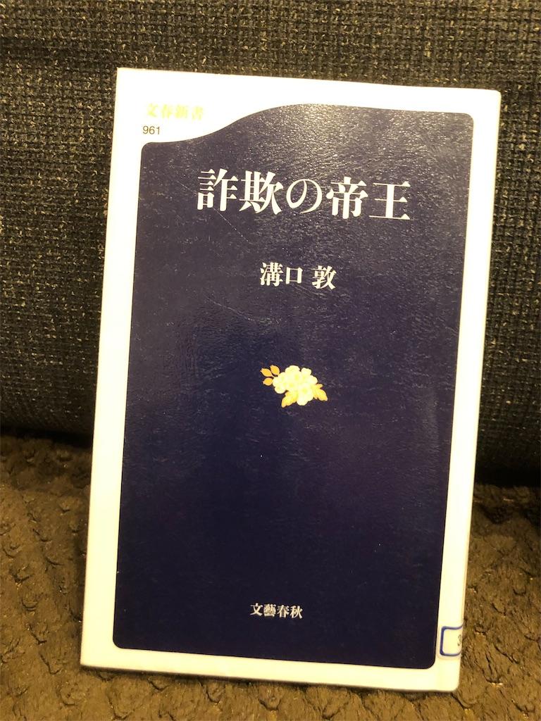 f:id:kazuyoshisan:20190628200015j:image