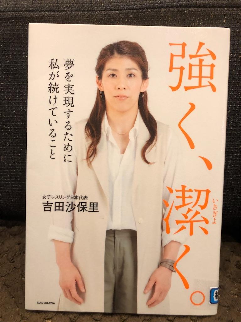 f:id:kazuyoshisan:20190630140958j:image