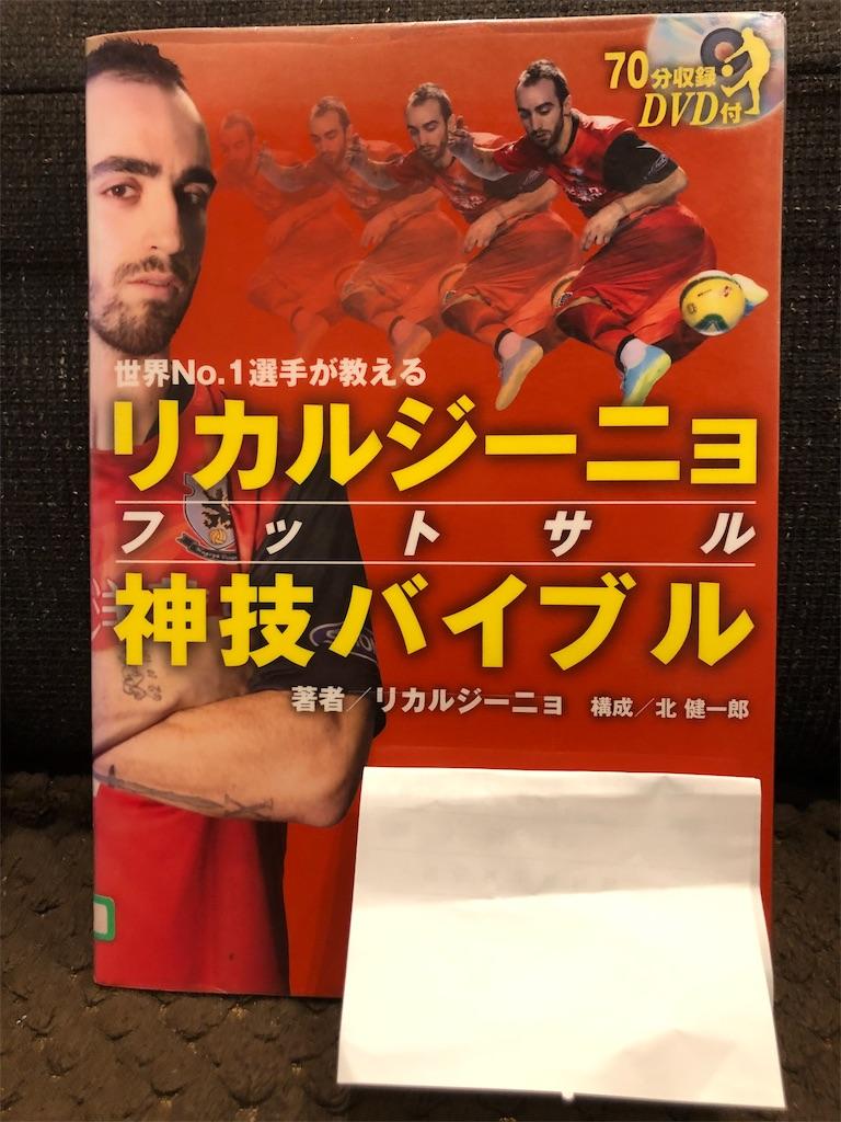 f:id:kazuyoshisan:20190709074128j:image