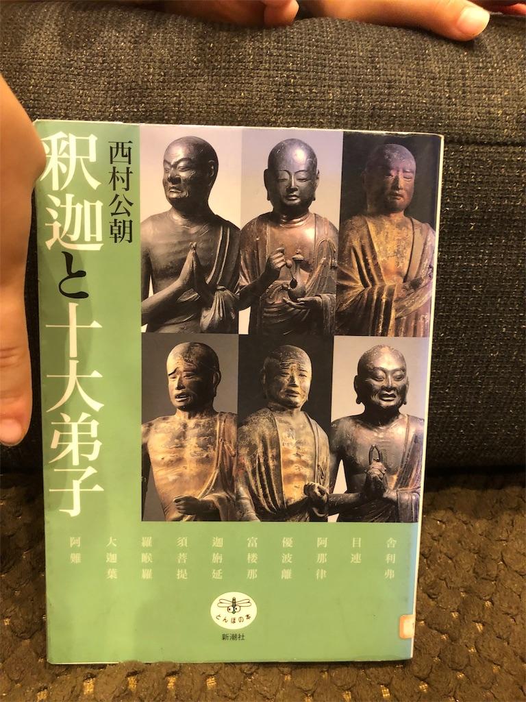 f:id:kazuyoshisan:20190713201032j:image