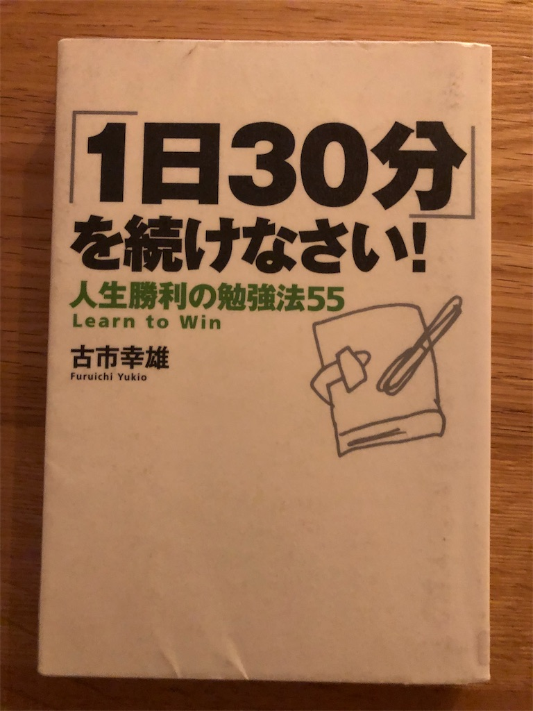f:id:kazuyoshisan:20190716142825j:image