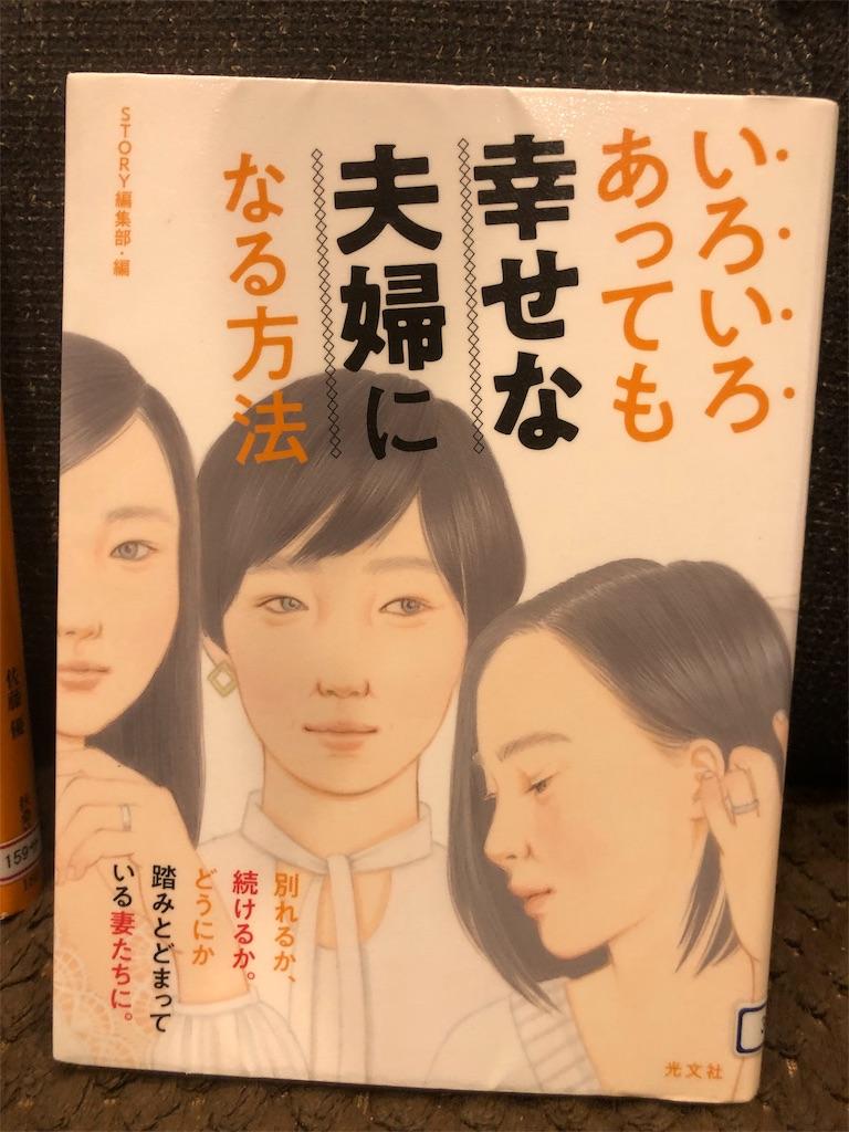 f:id:kazuyoshisan:20190726211330j:image