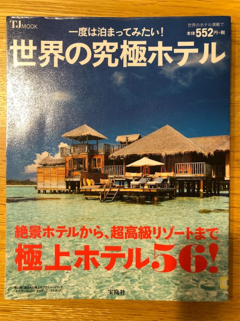 f:id:kazuyoshisan:20190818214613j:image