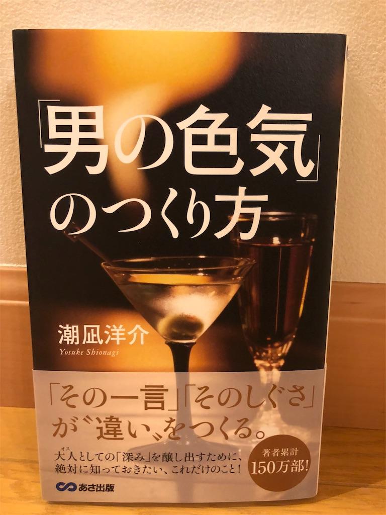 f:id:kazuyoshisan:20190818215548j:image