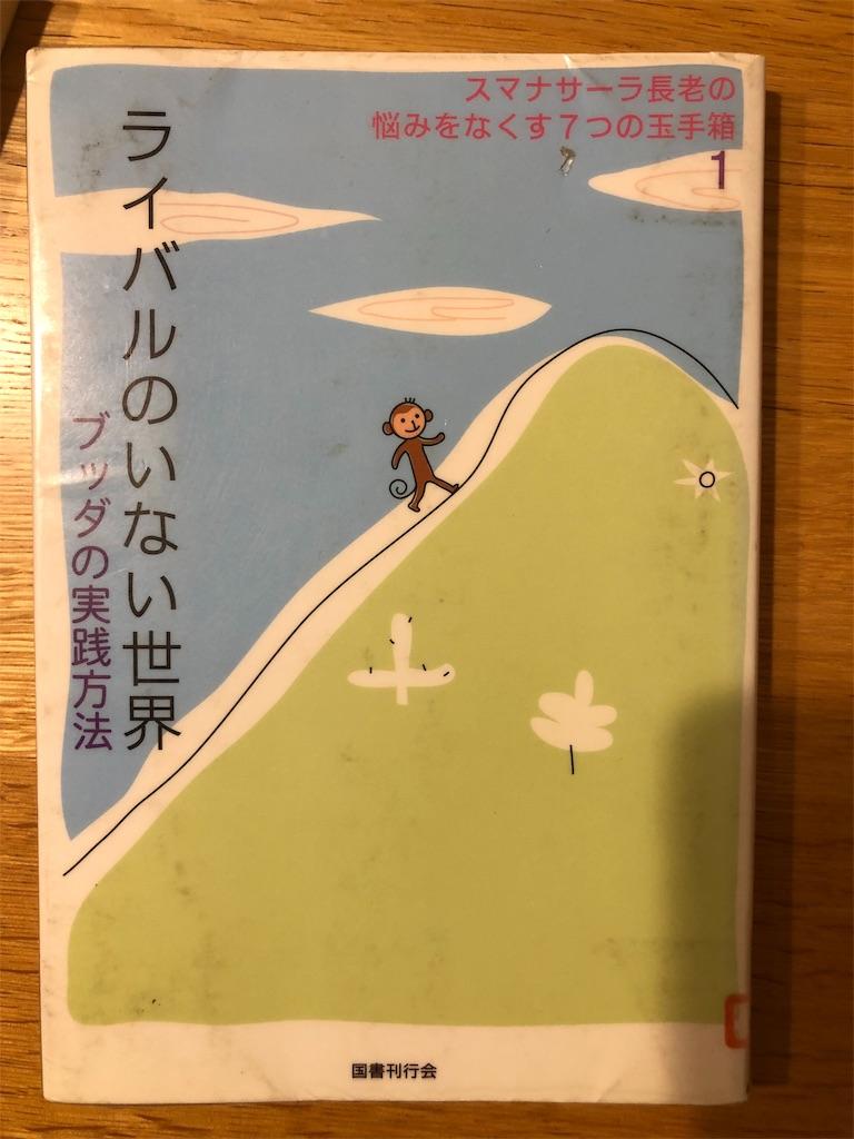 f:id:kazuyoshisan:20190825084740j:image