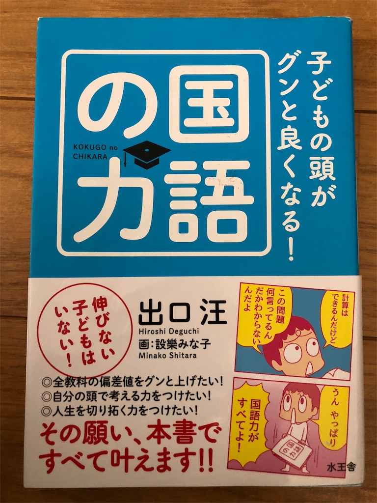 f:id:kazuyoshisan:20190903135530j:image