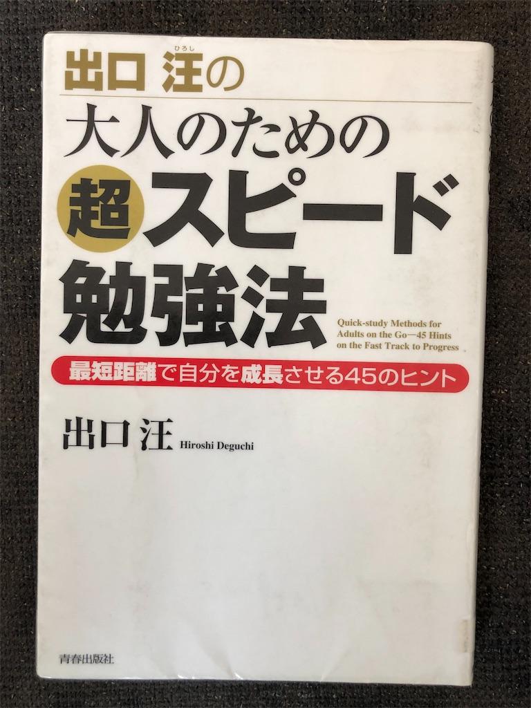 f:id:kazuyoshisan:20190910092329j:image