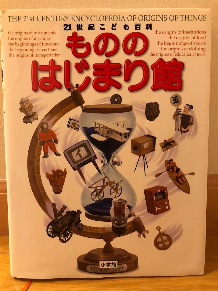 f:id:kazuyoshisan:20190927190805j:image