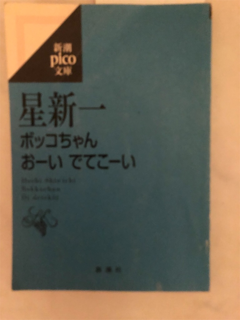 f:id:kazuyoshisan:20191006074423j:image