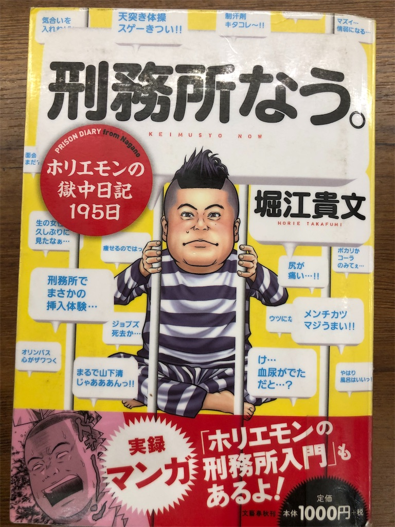 f:id:kazuyoshisan:20191022151325j:image