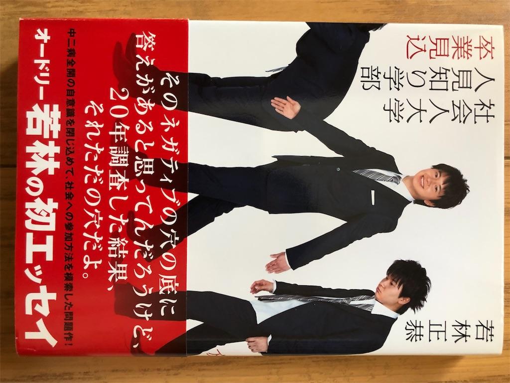 f:id:kazuyoshisan:20191022194426j:image