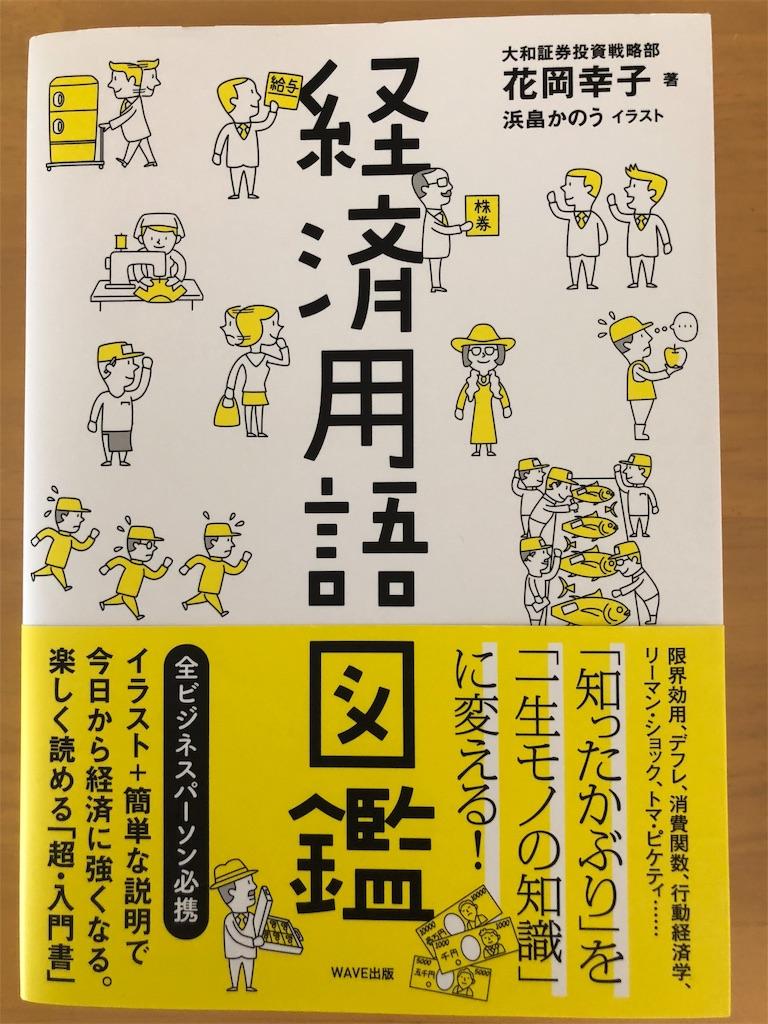 f:id:kazuyoshisan:20191023110759j:image