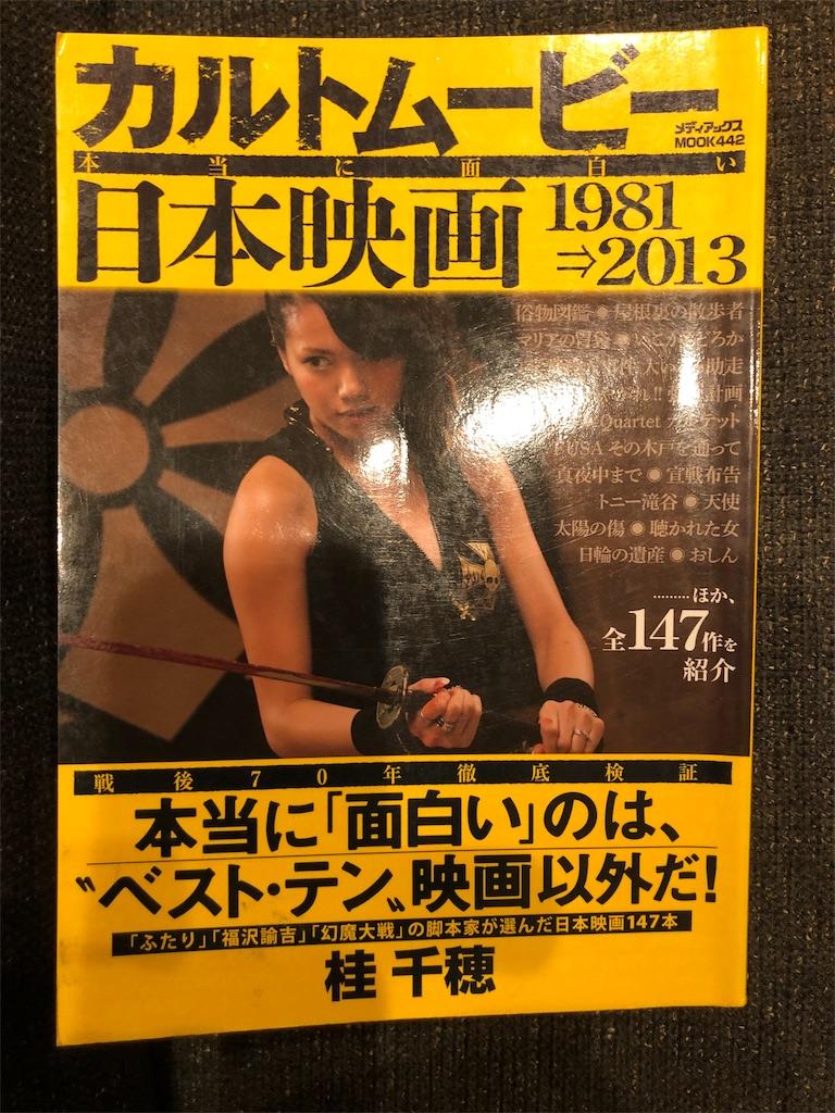 f:id:kazuyoshisan:20191029111404j:image