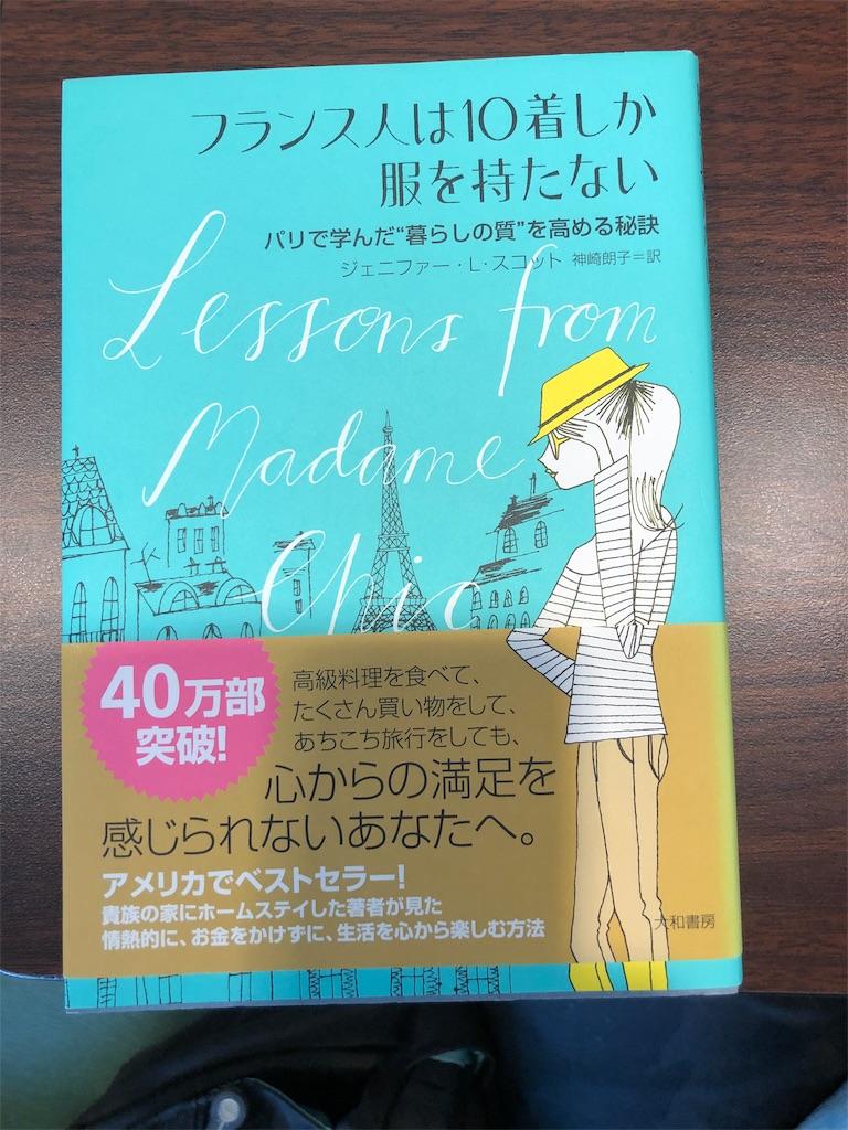 f:id:kazuyoshisan:20191029184437j:image