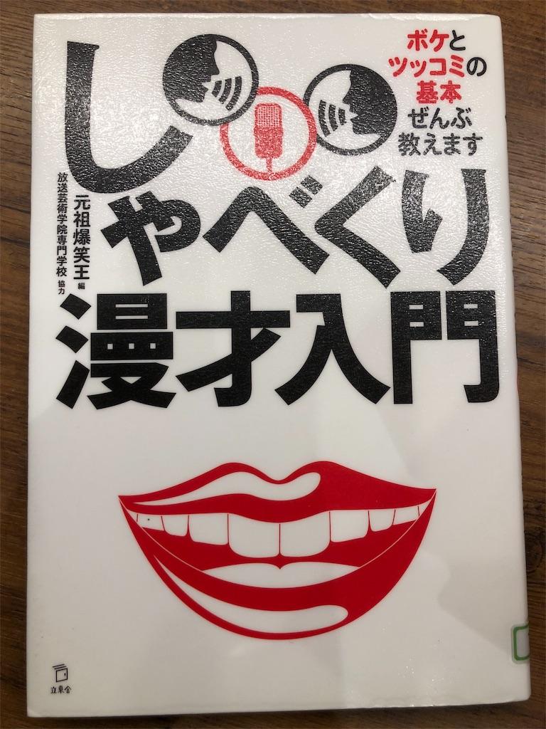 f:id:kazuyoshisan:20191102224455j:image
