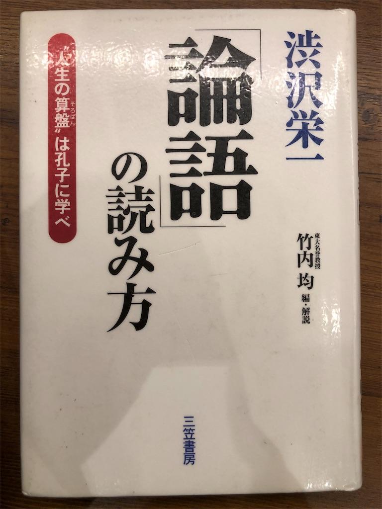 f:id:kazuyoshisan:20191103163455j:image