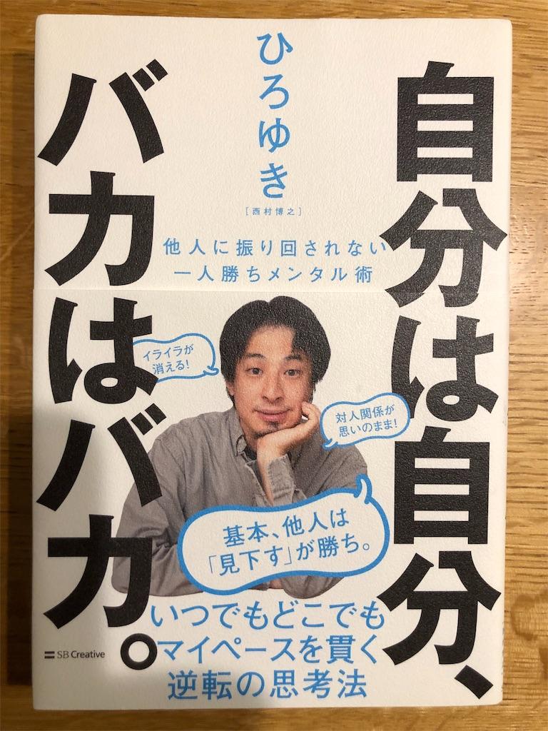 f:id:kazuyoshisan:20191103163757j:image