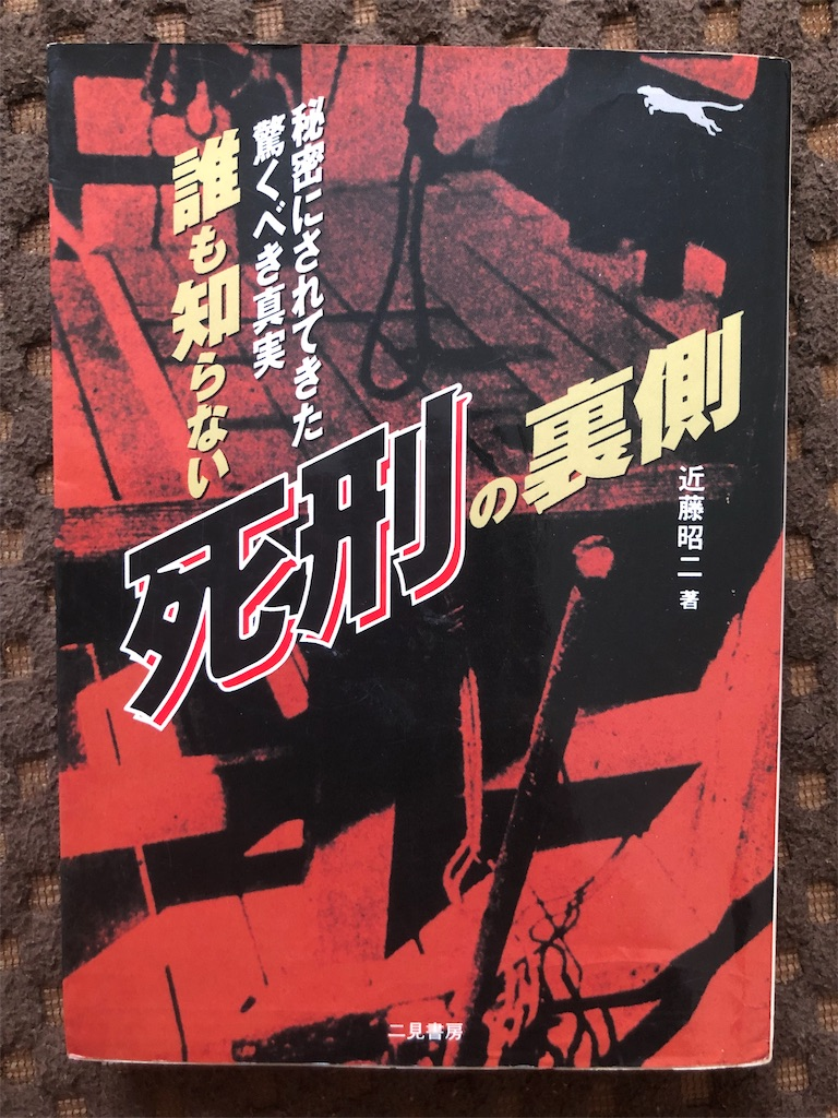 f:id:kazuyoshisan:20191104105657j:image
