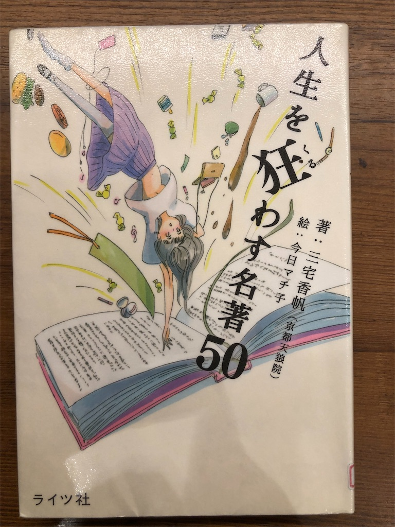 f:id:kazuyoshisan:20191105162927j:image