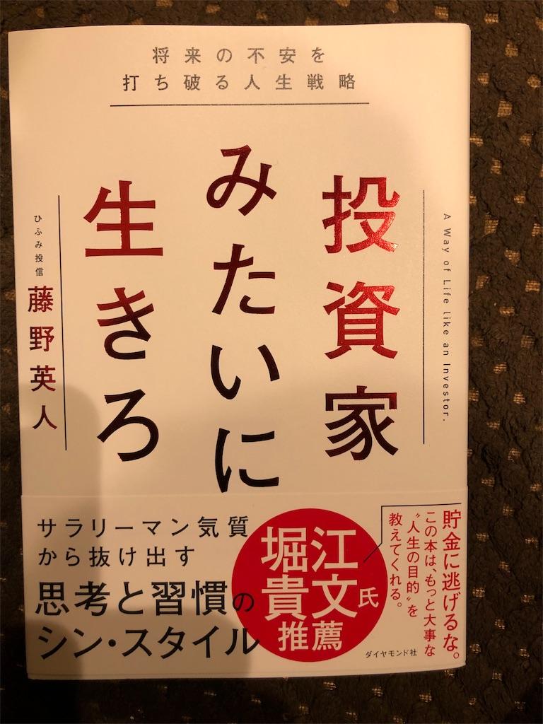 f:id:kazuyoshisan:20191108140819j:image
