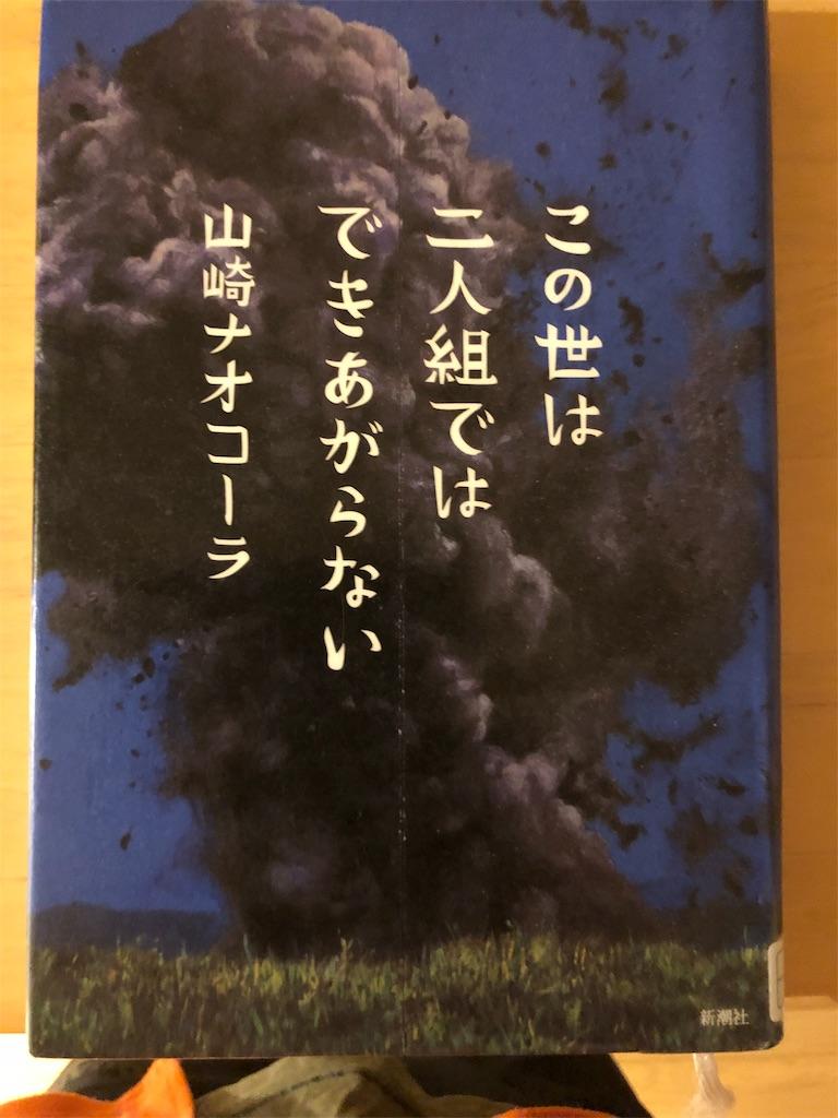 f:id:kazuyoshisan:20191116232818j:image