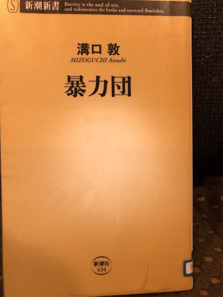 f:id:kazuyoshisan:20191117084113j:image