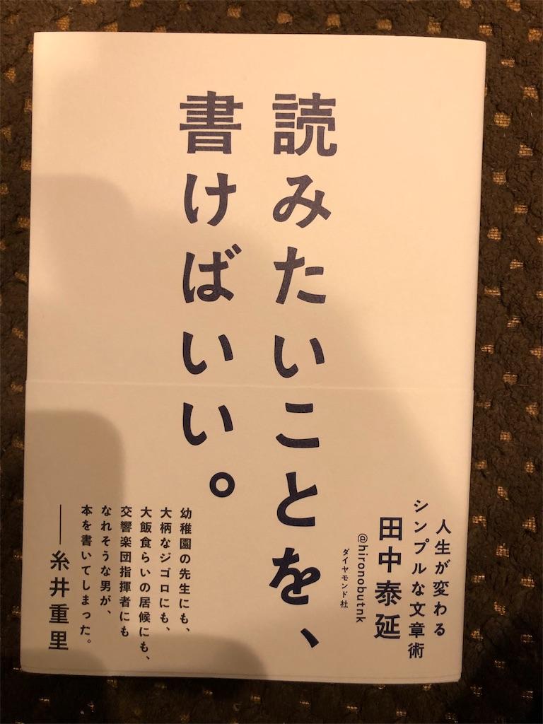 f:id:kazuyoshisan:20191119174825j:image
