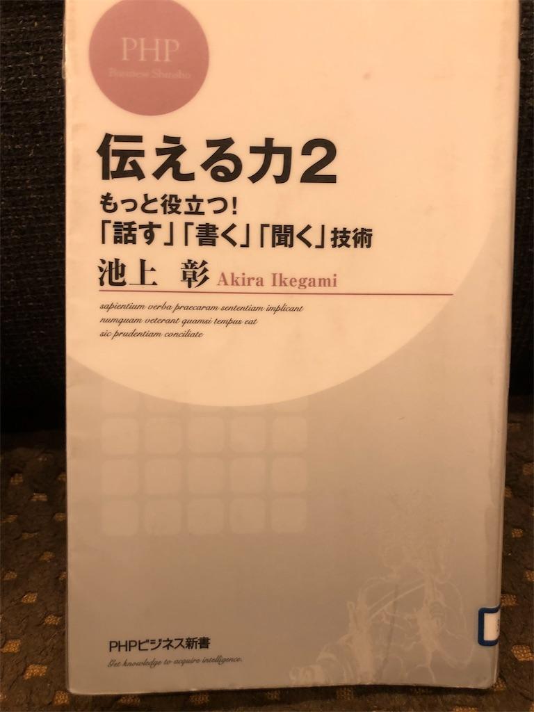 f:id:kazuyoshisan:20191120191424j:image