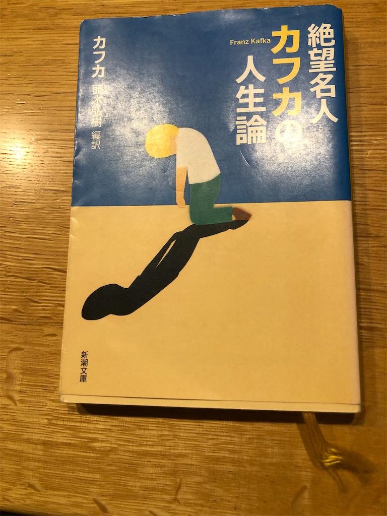 f:id:kazuyoshisan:20191123215554j:image