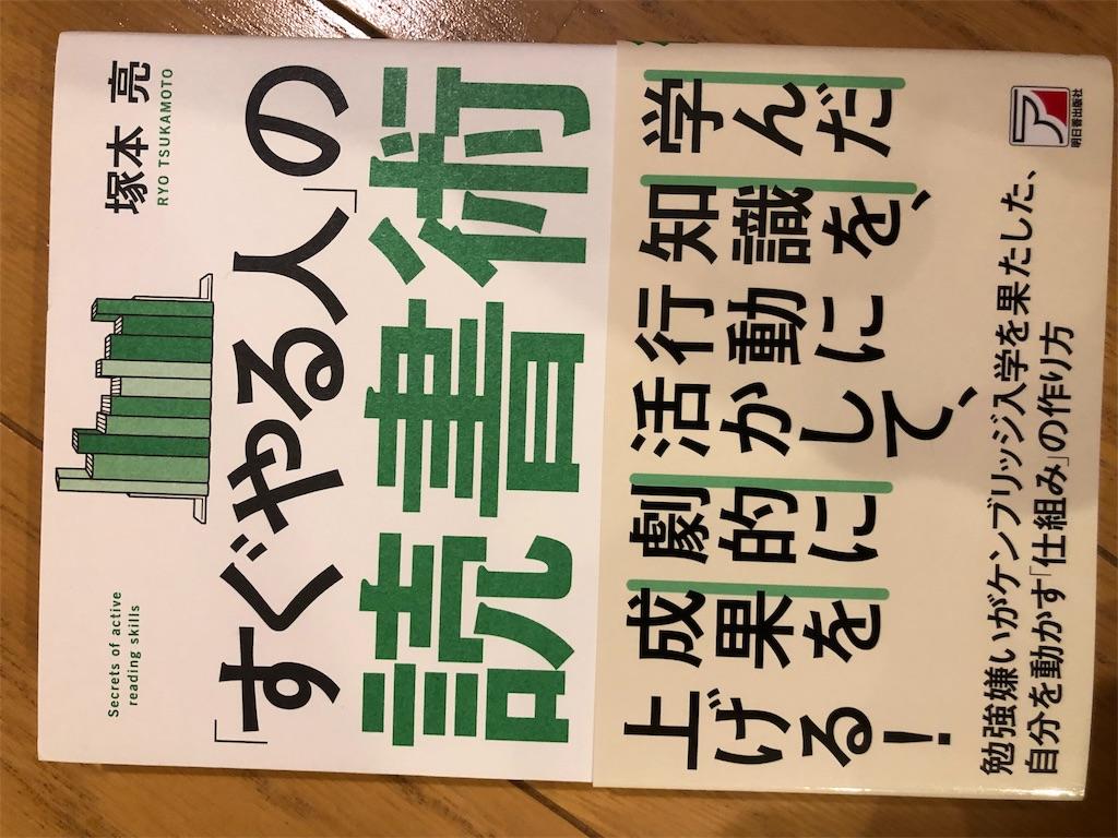 f:id:kazuyoshisan:20191126130458j:image