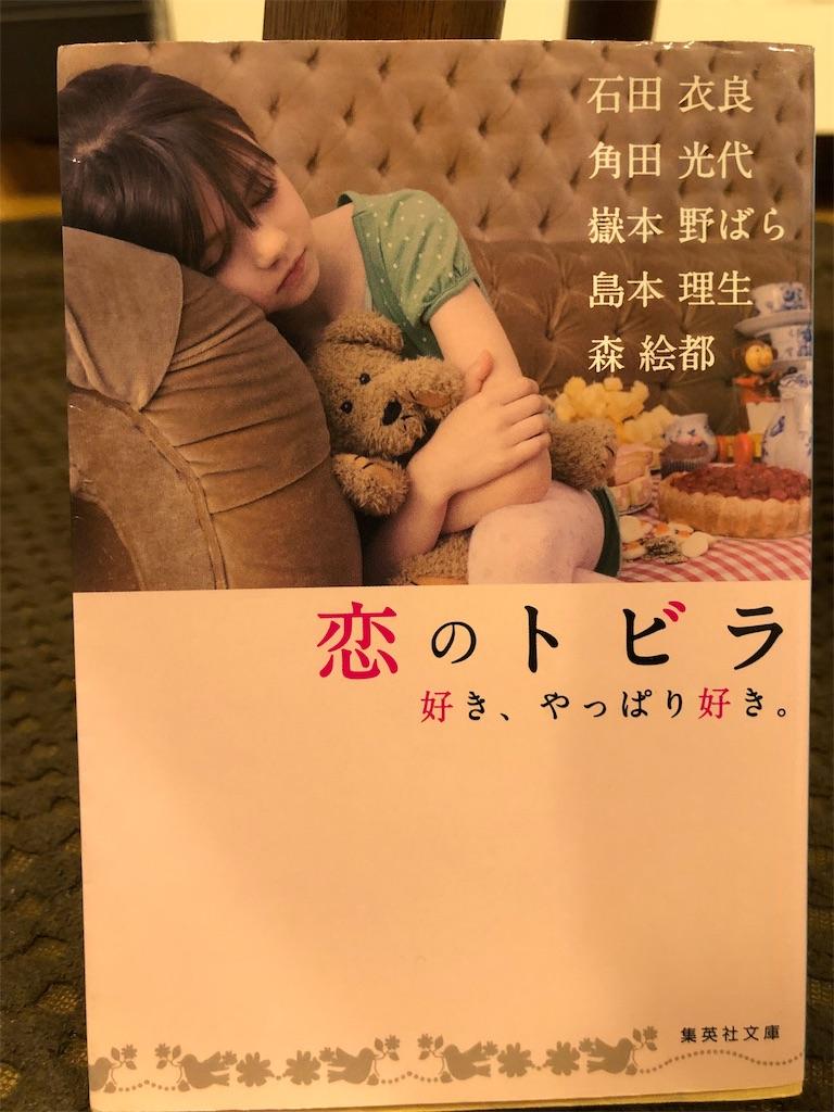 f:id:kazuyoshisan:20191128224612j:image