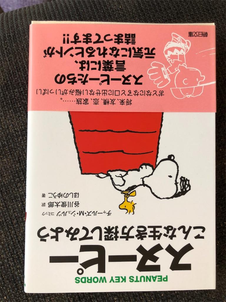 f:id:kazuyoshisan:20191128231007j:image