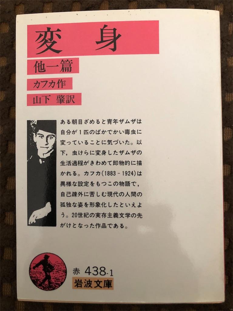 f:id:kazuyoshisan:20191201170608j:image