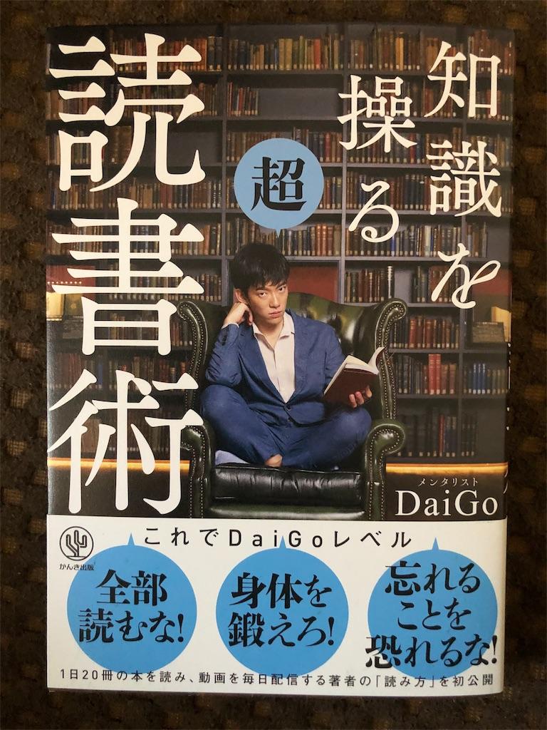 f:id:kazuyoshisan:20191205225903j:image